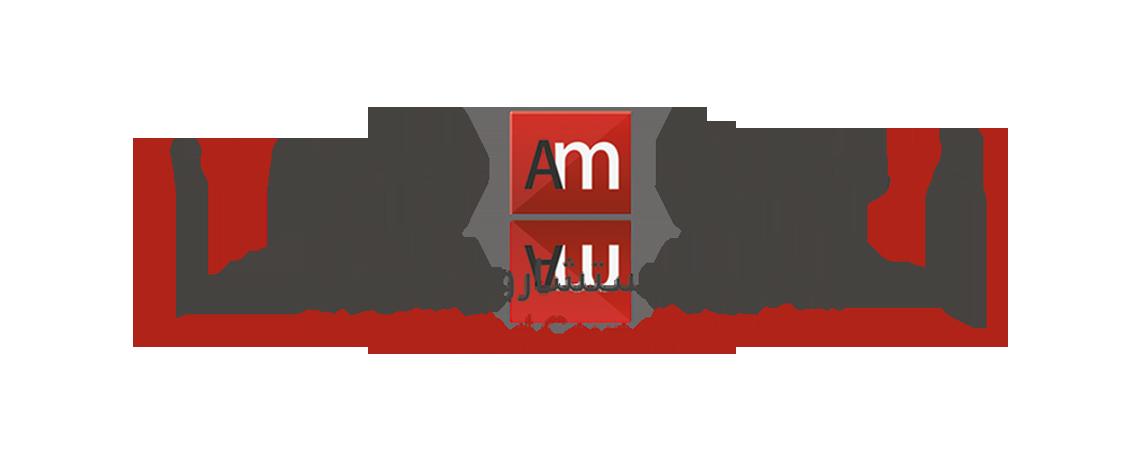 آل محفوظ محامون ومستشارون قانونيون